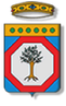 Puglia Region – Economic Development Department